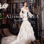 Marka olma yolculuğuna 1981 yılında çıkan, Alisse nuerA Haute Couture gelin adaylarının hayallerindeki gelinliği, profesyonel tasarım ekibi ile birlikte, vücut tiplerine uygun olarak, kaliteli kumaşlarla ve özenli işçilikle hazırlamaktadır.